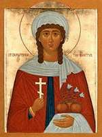 Житие мучеников Дорофеи, Каллисты и Христины