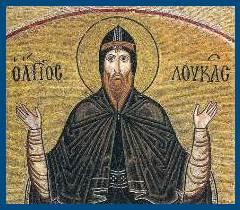 Преподобный Лука Елладский – житие