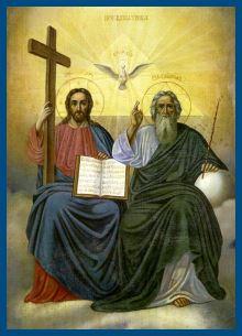 Святая Троица ─ это три Бога?