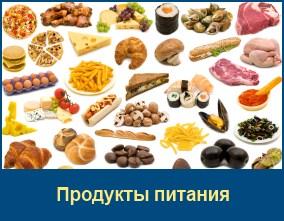 Какие продукты не рекомендуются Православием?