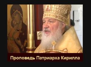 Неделя о мытаре и фарисее. Видео - проповедь