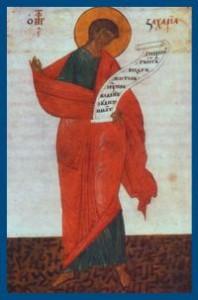 Пророк Захария – житие
