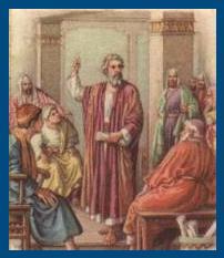 Фарисей Гамалиил, современник Иисуса Христа
