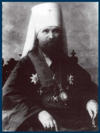 Священномученик Владимир, митрополит Киевский – житие