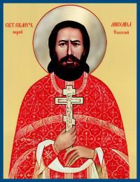 Новомученики иереи Михаил и Иоанн - житие