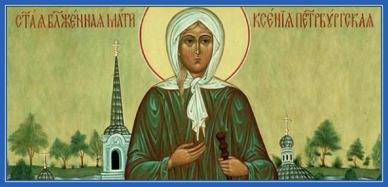 Святая блаженная мати Ксения, Петербургская