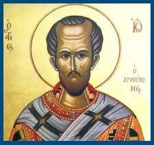Поучения святителя Иоанна Златоуста