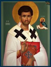 Апостол от 70-ти ─ Тимофей. Житие