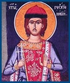 Рассказ о подвиге мученика Георгия Софийского