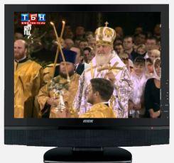 Передается ли благословение через телевизор?