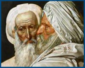 Кто такие фарисеи?