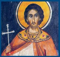 Житие мученика Никифора Антиохийского