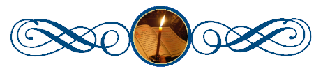 2, заглавие, свеча, пост