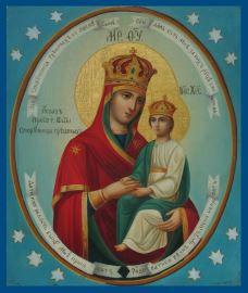 Икона Богородицы - «Споручница грешных»