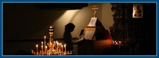Молитва в Великий пост