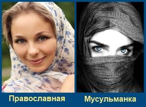 Не предала ли я свою веру, перейдя в Православие?