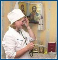 Отношение Церкви к медицине