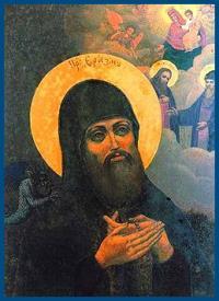 Житие преподобного Еразма Печерского