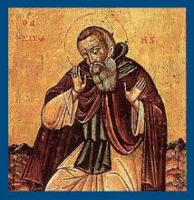 Житие преподобного Фалалея Сирийского