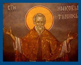 Житие преподобного Иакова Постника