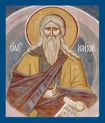 Житие преподобного Исихия Постника