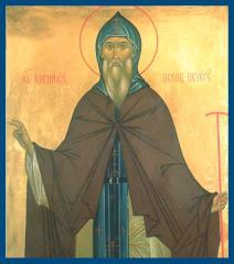Житие преподобного Корнилия Псково-Печерского