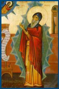 Преподобный Симеон Новый Богослов