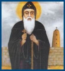 Православное смирение имеет границы!