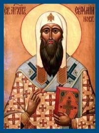 Святитель Евфимий Новгородский – житие