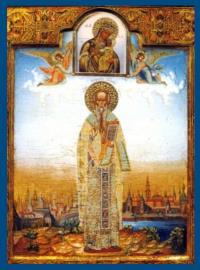 Житие святителя Порфирия Газского