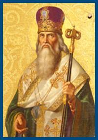 Житие святителя Тарасия Константинопольского