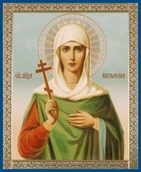 Житие святой мученицы Антонины