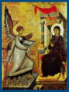 Икона Пресвятой Богородицы «Благовещение»