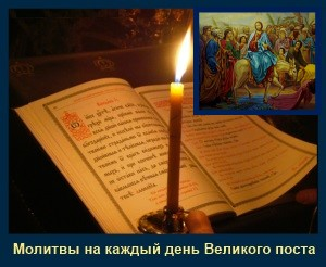 Вербное Воскресение!