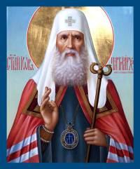 Житие святителя Иова, патриарха Московского