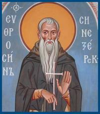 Преподобный Евфросин Синеезерский - житие