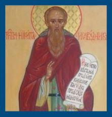 Житие преподобного Никиты Исповедника и мученицы Феодосии