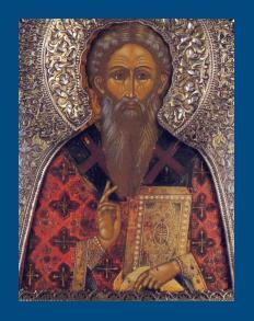 Священномученик Антипа Пергамский – житие