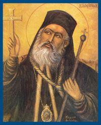 Священномученик Григорий Константинопольский – житие