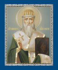 Житие святителя Нифонта Новгородского