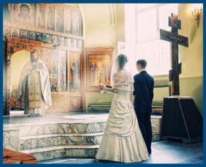 О Таинстве Венчания