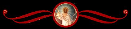 Воскресение Христово - 25