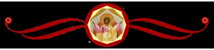 Воскресение Христово, икона - 25