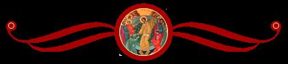 Заглавие Воскресение Христово 25
