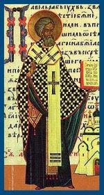 Житие святителя Мефодия Словенского