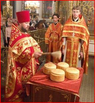 Артос - освященный хлеб