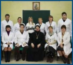 Православные врачи