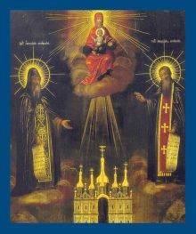 Свенская-Печерская икона Богородицы