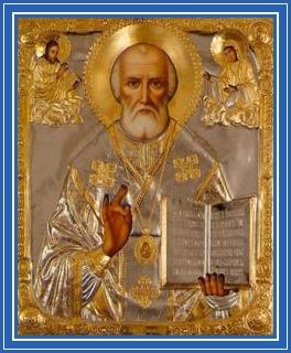 Святитель Николая Чудотворец