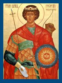 Чудеса великомученика Георгия